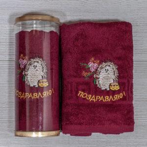 Подарочное полотенце в тубе «Поздравляю» 70×140 см.