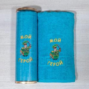 Подарочное полотенце в тубе «Мой герой» 70×140 см.