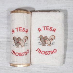 Подарочное полотенце в тубе «Я тебя люблю» 70×140 см.