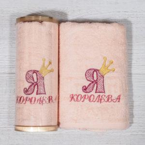 Подарочное полотенце в тубе «Я королева» 70×140 см.