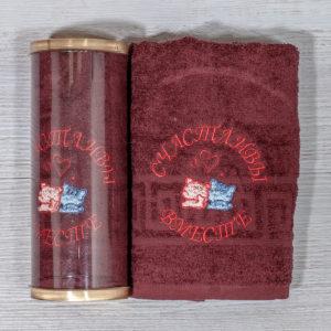 Подарочное полотенце в тубе «Счастливы вместе» 70×140 см.