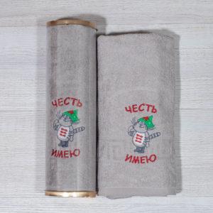 Подарочное полотенце в тубе «Честь имею» 70×140 см.