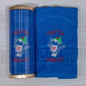 Подарочное полотенце в тубе «Честь имею» 50×90 см.